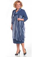 Платье женское модель 2543-16