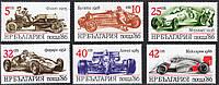 Болгария 1986 - автомобили - MNH XF