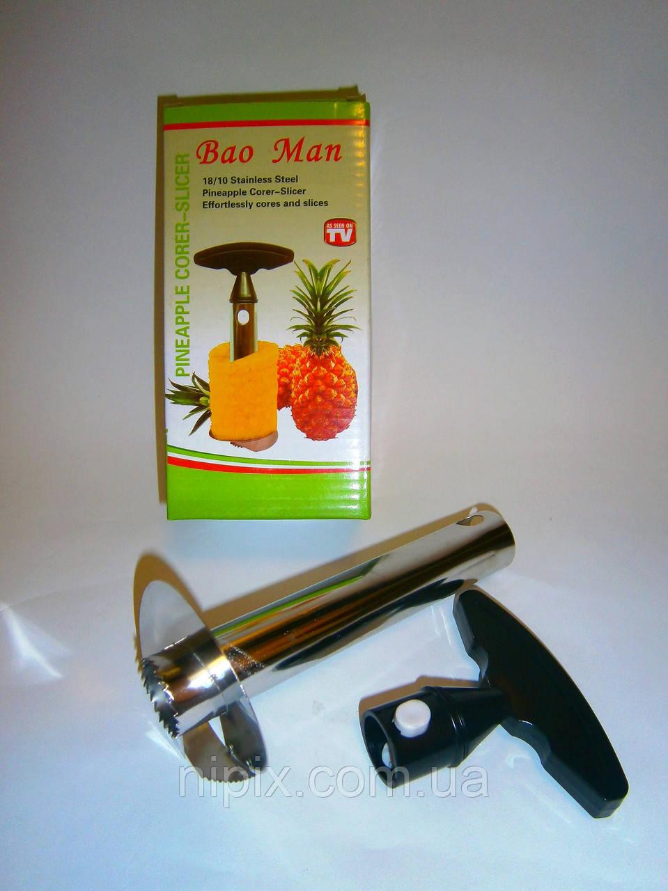 Нож для ананаса pineapple slicer без коробки