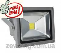 Прожектор светодиодный LED 20W led