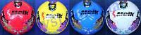 Мяч футбольный bt-fb-0032 tpu 390г для спортивной игры