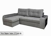 """Угловой диван """"Барон"""" 4 категория ткань 12"""