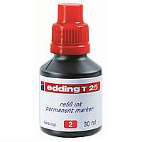 Чернила Edding для заправки Permanent e-T25 красный (T25/02)