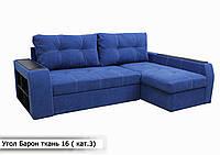 """Угловой диван """"Барон"""" 3 категория ткань 16"""