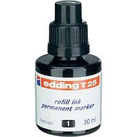 Чернила Edding для заправки Permanent e-T25 черный (T25/01)