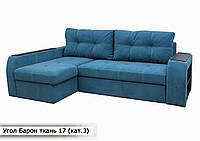 """Угловой диван """"Барон"""" 3 категория ткань 17"""
