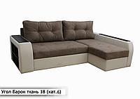 """Угловой диван """"Барон"""" 6 категория ткань 18"""