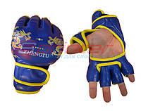 Перчатки для рукопашного боя GOLD. L, синие.