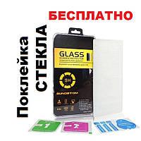 Защитное стекло ДО 26 мм + Поклейка на Samsung A3, A5, A310, A510, J110, J1, J3, J5, J7, S6, S7, Note4, Note5