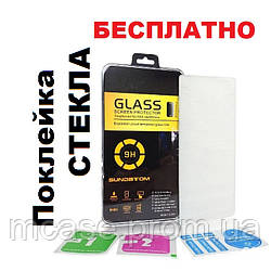 Защитное стекло ДО 26 мм + Бесплатная Поклейка на iPhone 4/4s, 5/5s, 6/6s, 6 Plus/6s Plus, 7/7 Plus