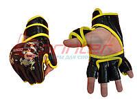 Перчатки для рукопашного боя GOLD. L, черные