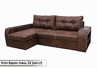"""Угловой диван """"Барон"""" 7 категория ткань 22"""