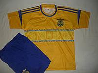 Футбольная форма детская подростковая сборная Украина желтая