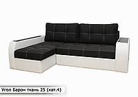 """Угловой диван """"Барон"""" 4 категория ткань 25"""