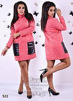 Платье 522 /ОМ