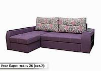 """Угловой диван """"Барон"""" 7 категория ткань 26"""