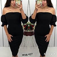 Женское вечернее черное платье