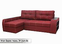 """Угловой диван """"Барон"""" люкс категория ткань 34"""