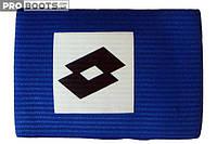 Капитанская повязка Lotto Blue