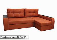 """Угловой диван """"Барон"""" люкс категория ткань 36"""
