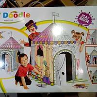 Детский набор для творчества(или палатка) цирковой шатер.