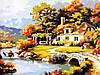 Картины по номерам 40×50 см. Уютный дом у реки Художник - Сунг Ким