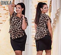 Женский Лёгкий костюм с юбкой Батал леопард