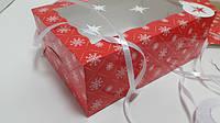 Новогодняя коробка размером 17х25х9 см для капкейков, подарков и сюрпризов.