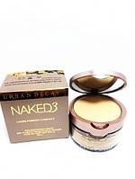 Рассыпчатая + компактная пудра Naked 3