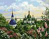 Картины по номерам 40×50 см. Выдубицкий монастырь в Киеве
