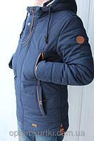 Актуальная мужская одежда оптом.