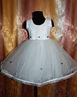 Платье бальное ,нарядное ,выпускное ,праздничное для девочки   3 - 6 лет