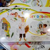Детский набор для творчества(или палатка)домик