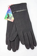Качественные женские стрейчевые перчатки