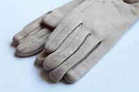 Бежевые женские перчатки из качественного материала