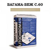 Затирка Litokol Litochrom 3-15 C.60 багама - беж, 5 кг, фото 1