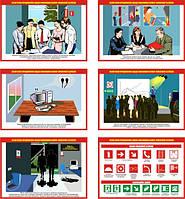 """""""Обов'язки працівників щодо виконання вимог пожежної безпеки"""" (6 плакатів ф. А3)"""
