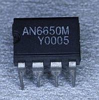 AN6650M;(DIP-8)