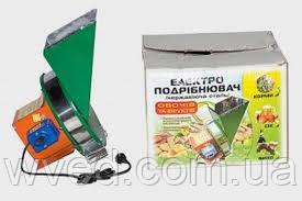 Измельчитель овощей и фруктов ПОФ электрический нержавейка