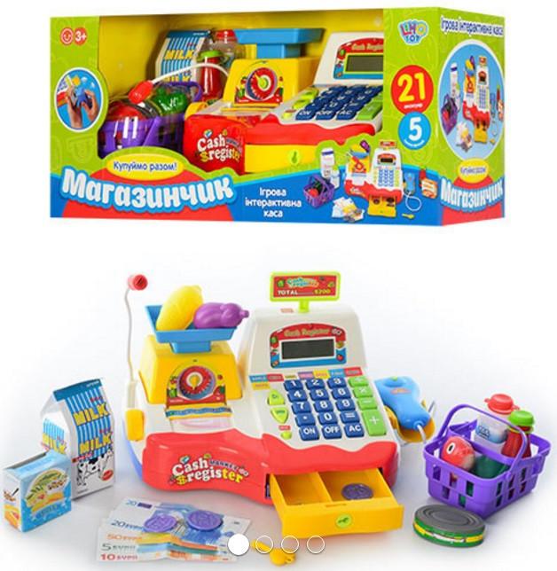 Детский кассовый аппарат Мини касса 7162