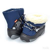 Зимняя обувь Snow Ride синий