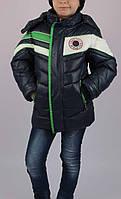 Куртка ЕВРО-Зима  размеры от 116 до 146 см