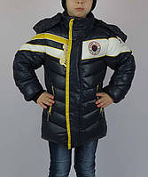 Куртка ЕВРО-Зима  размеры от 116 до 140 см
