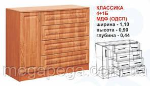 "Комод ""Классика 4+1Б МДФ (ОДСП)"""