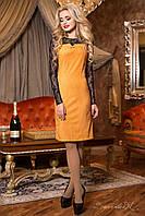 Женское приталенное замшевое платье с гипюровым верхом + большой размер