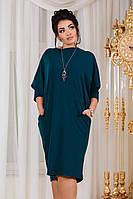 Д1227/2 Платье кукуруза размеры 50-54