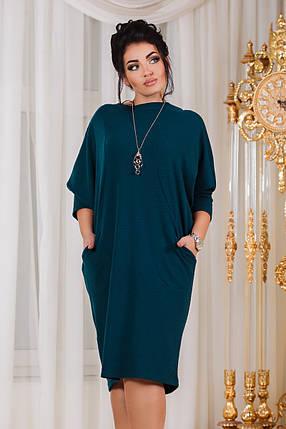 Д1227/2 Платье кукуруза размеры 50-54 , фото 2