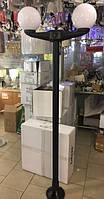 Стойка - столб 1,50м для двойного уличного светильника