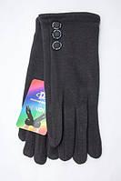 Модные трикотажные женские перчатки