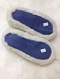 Тапочки из натуральной овечьей шерсти с задником, фото 6